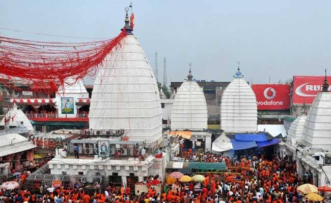 baba baijnath temple