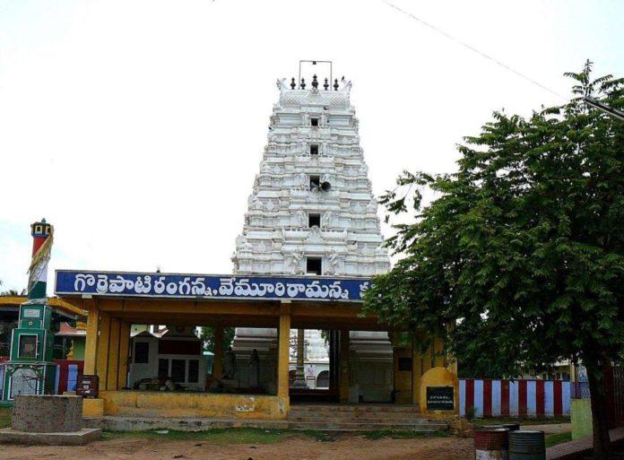 sri-bala-parvati-sametha-jaladeeshwara-aalayam-at-ghantasala