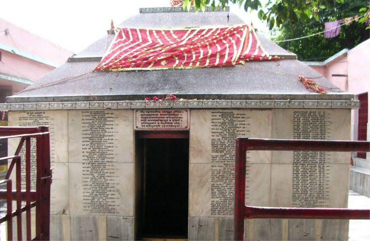 mangla-gauri-temple-b-gaya-ihar