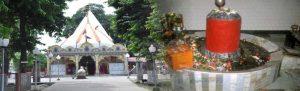 Mahabhairav Temple