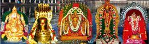 Vaitheeswaran Koil Temple