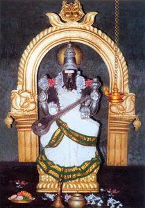 Shree Saraswathi Temple